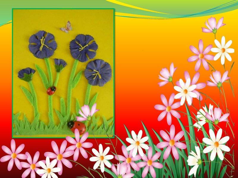 Цветочный калейдоскоп. Слайд 5