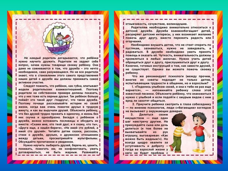 landikova_0000012