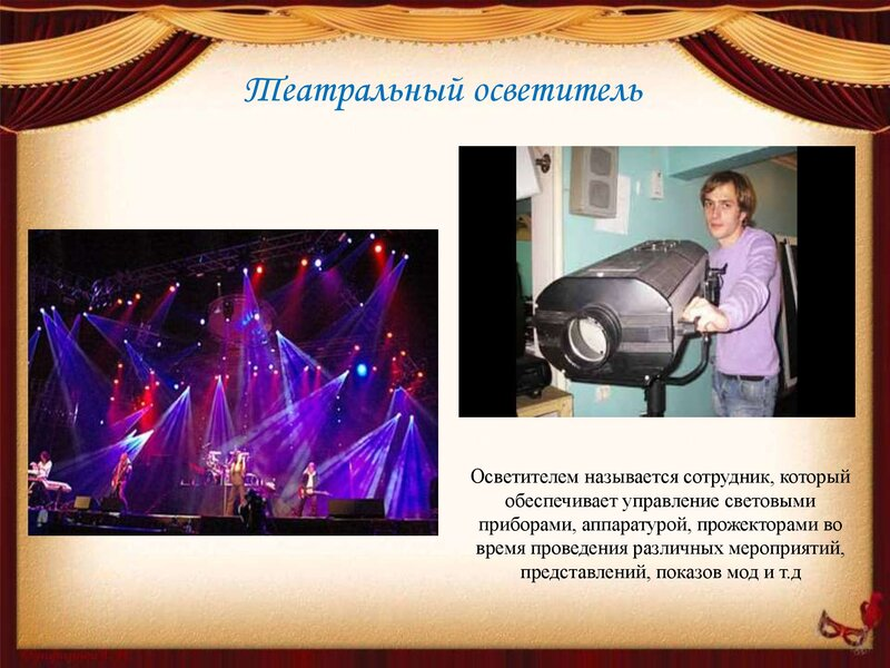 volshebnui-mir-teatra_0000016