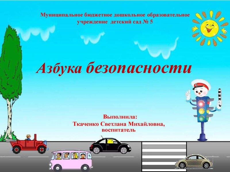 tkachenko_0000001