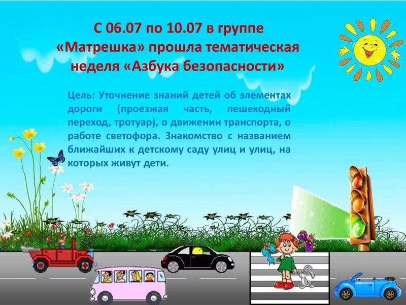 tkachenko_0000002