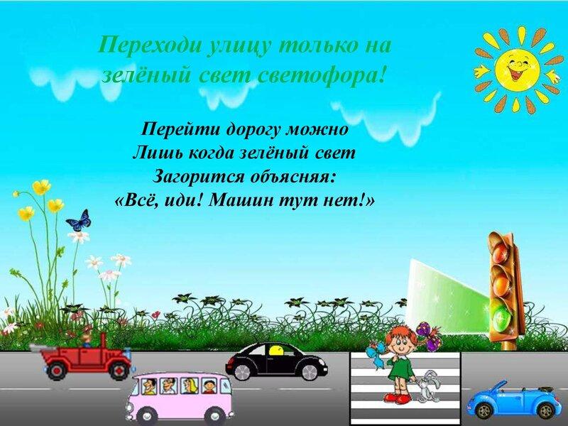 tkachenko_0000003