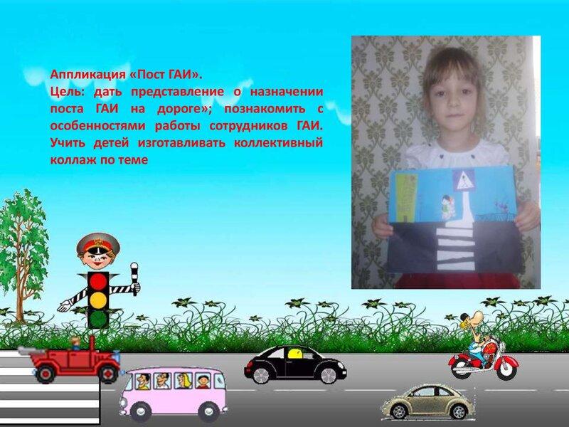 tkachenko_0000004