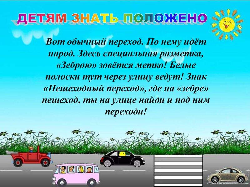 tkachenko_0000005