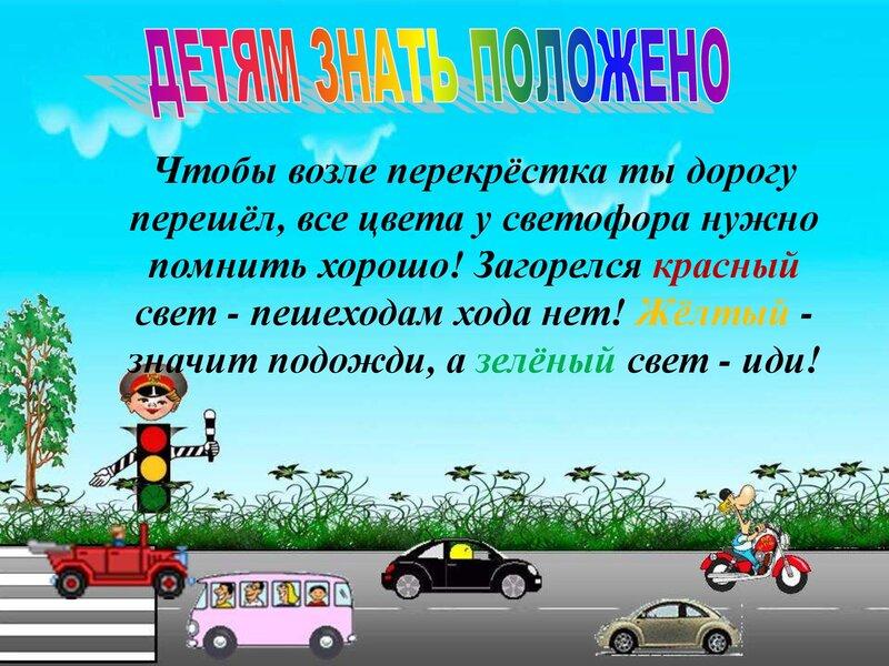 tkachenko_0000008