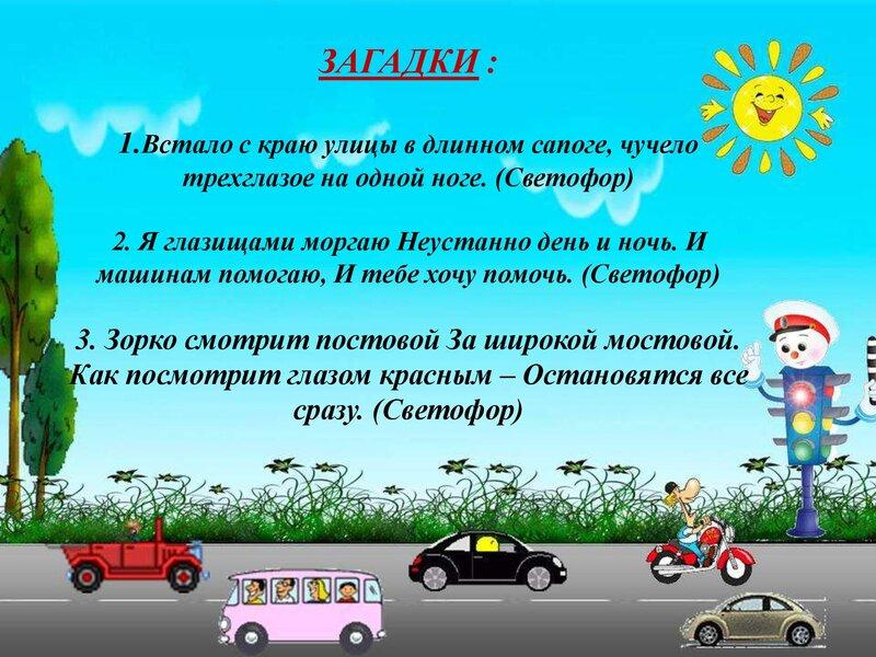 tkachenko_0000010