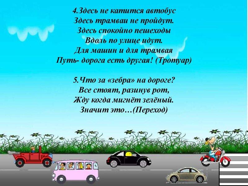 tkachenko_0000012