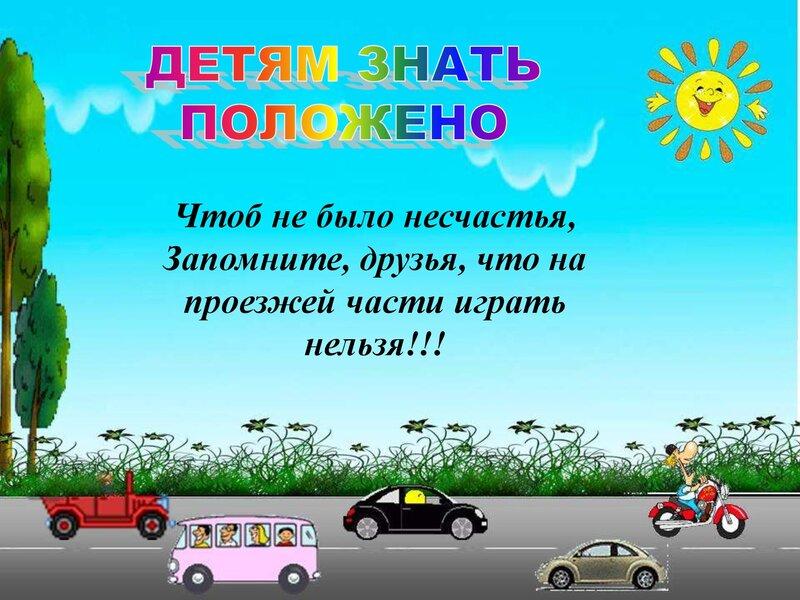 tkachenko_0000014
