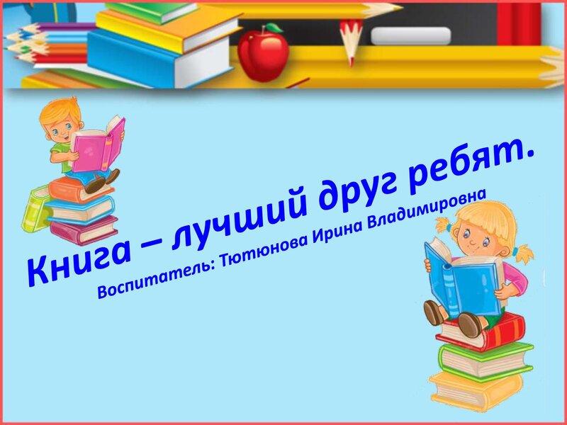 tutunova_0000001