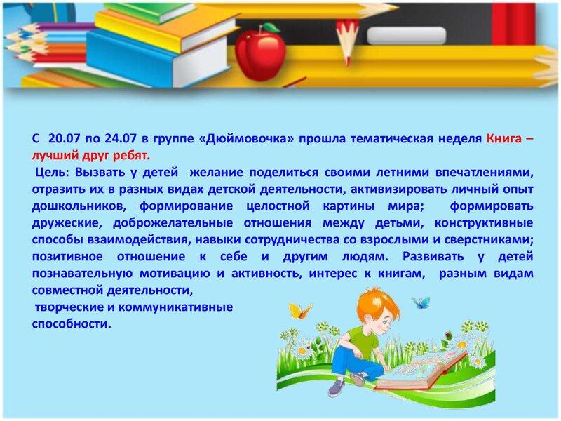 tutunova_0000002
