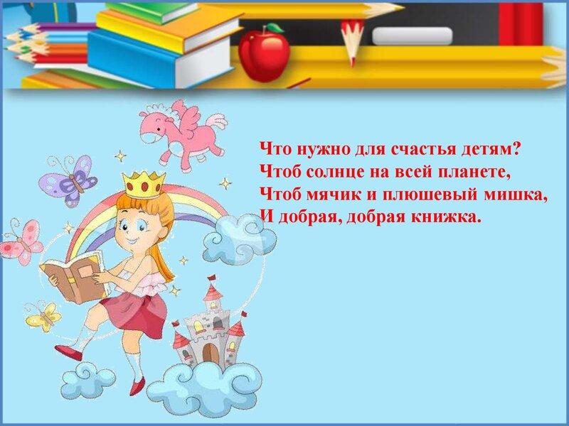 tutunova_0000003