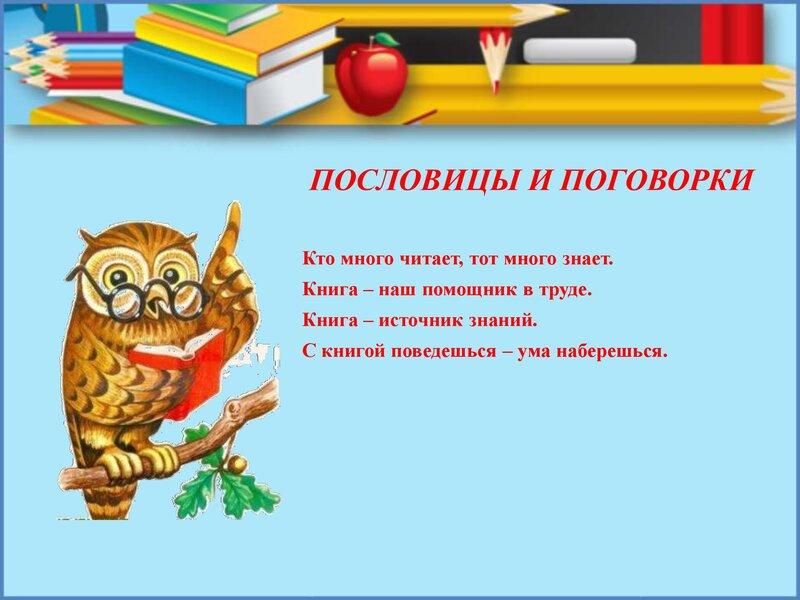 tutunova_0000005