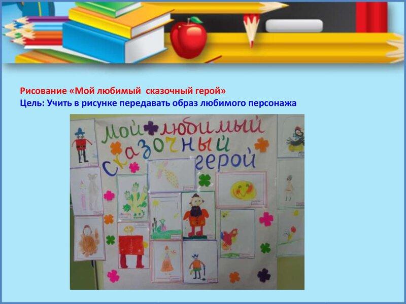tutunova_0000006