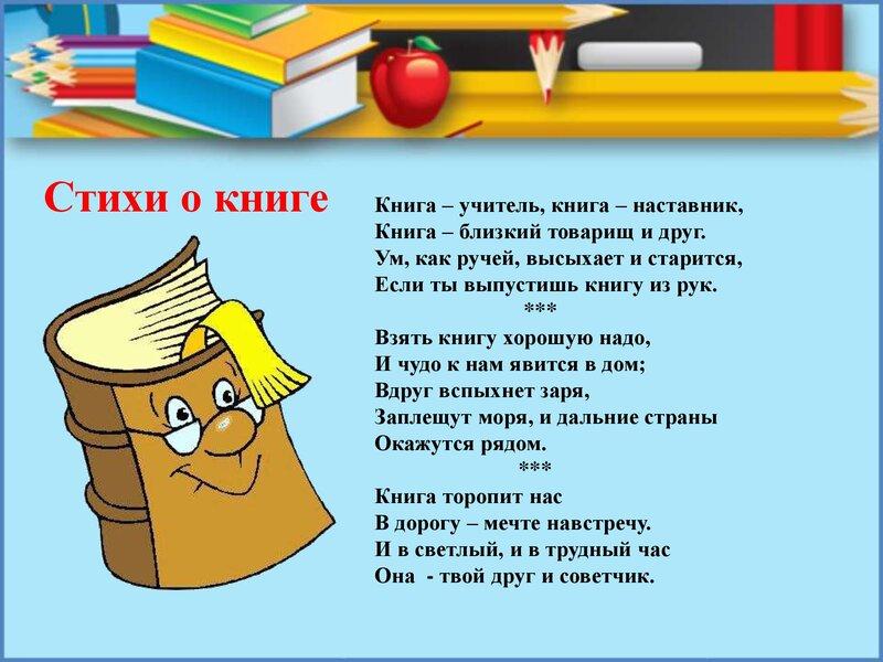 tutunova_0000007