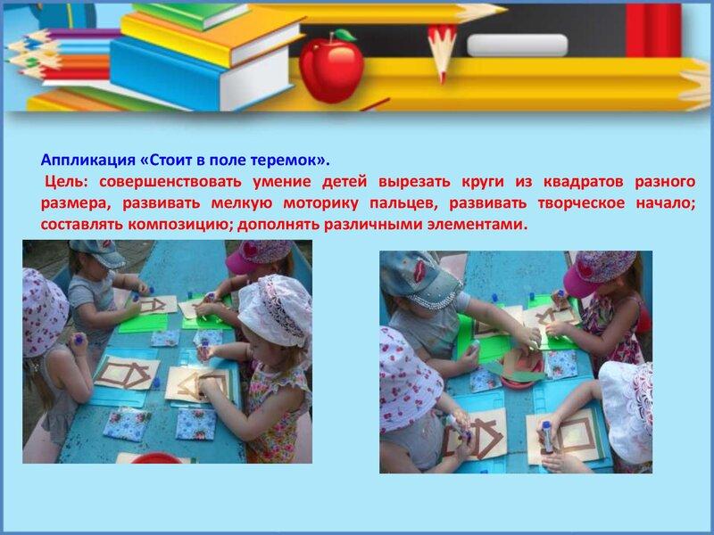 tutunova_0000008
