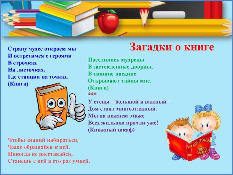 tutunova_0000010